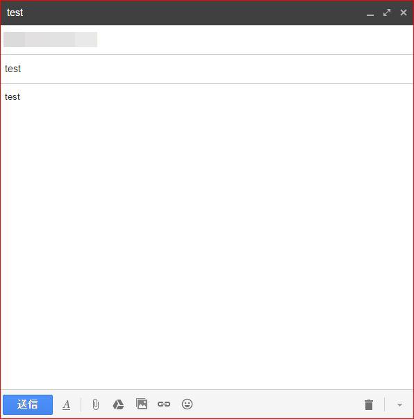 Gmailでメールの送信取消機能が追加!誤送信しても取り消せる時代に